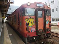 Kimg8242