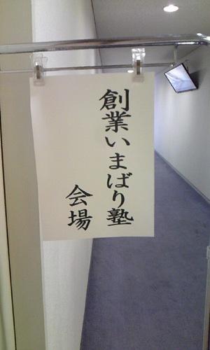 Pap_0044