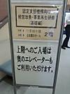 Pa0_0377_2