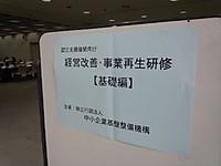 Pa0_0381