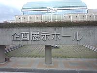 Pa0_0386_2