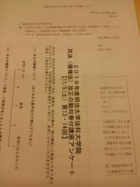Kimg3800_2