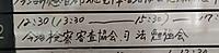 Imag0465_1