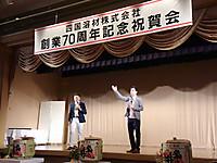 Kimg5839
