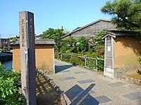 Kimg8375