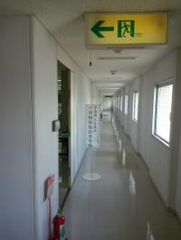 Kimg9266