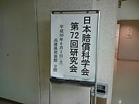 Kimg3240