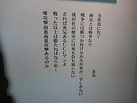 Kimg3271