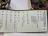 Kimg3380