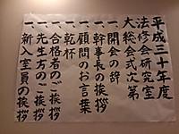 Kimg5286