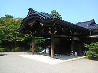 Kimg2602