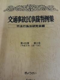 Kimg1840_2