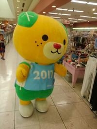 Kimg3646_2