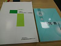 Kimg5239