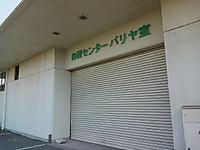 Kimg7715