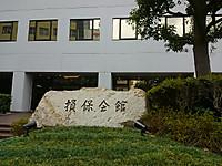Kimg9290
