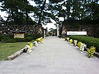 Kimg0042