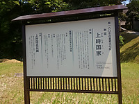 Kimg2802