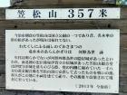 Kimg2822