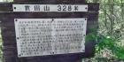 Kimg3334